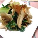 ★舞茸と小松菜の柚子胡椒ポン酢★