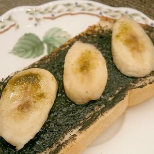 黒ごまバナナ&抹茶トースト