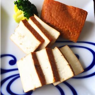 まるでスモークチーズ! 木綿豆腐の燻製