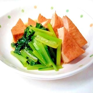 サッパリ♪我が家の「厚揚げと小松菜のポン酢煮」