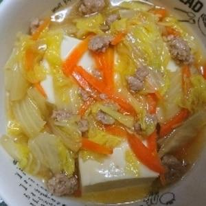 白菜と豚ひき肉のとろとろお豆腐あんかけ♪