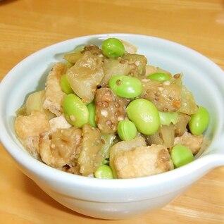 ナス・揚げ・エンドウ豆の和え物