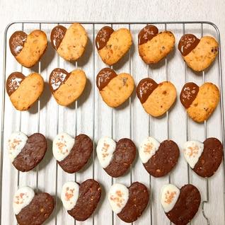 ドライフルーツナッツの米粉ココアクッキー♪小麦卵無