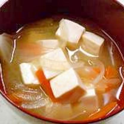 豆腐と玉ねぎと人参の味噌汁