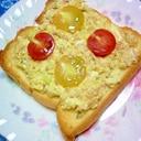 ツナと玉ねぎのマヨたまトースト