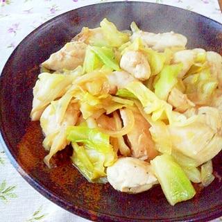 節約&カロリーオフ!鶏むね肉と野菜の水炒め