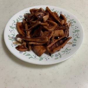 いかゲソのマヨ七味炒め