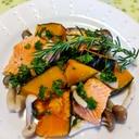 鮭とかぼちゃのローズマリー蒸し焼き