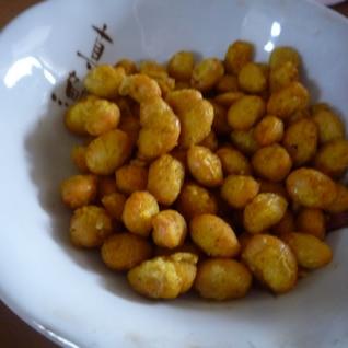 カレー味のおつまみ豆