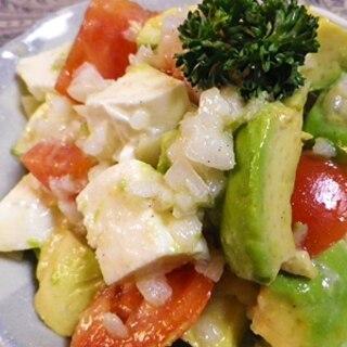 モッツァレラトマトアボカドのオニオンサラダ