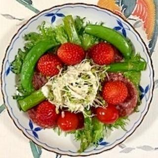 カルパス、アスパラ、フリルレタス 、いちごのサラダ