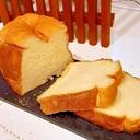 シロカのHBで生食パン♪