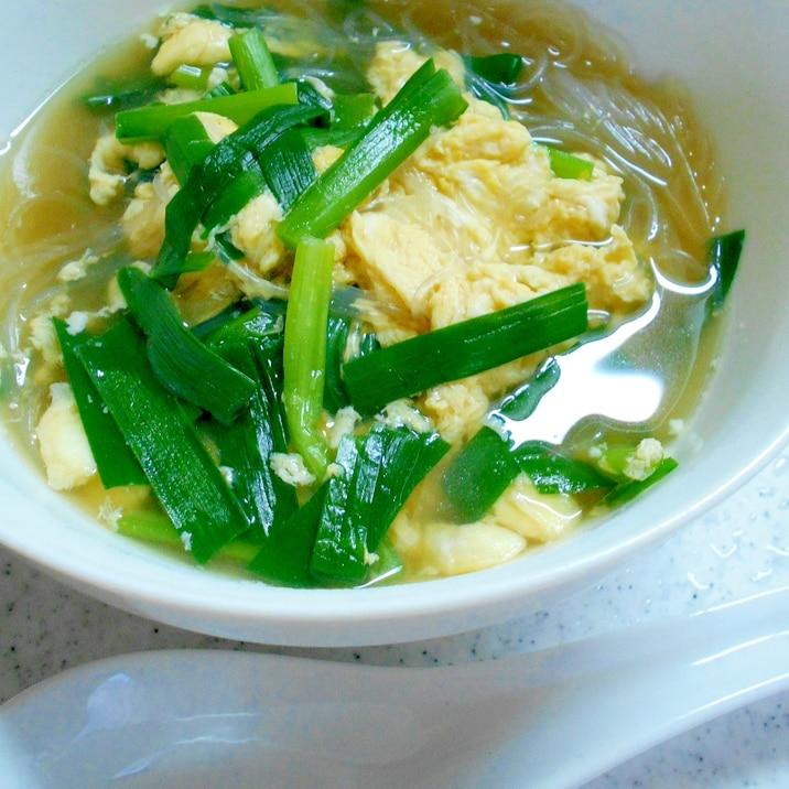 ふわっふわっニラ玉♪春雨中華スープ