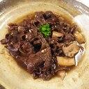 牛肩エリンギのシンプル赤ワイン煮