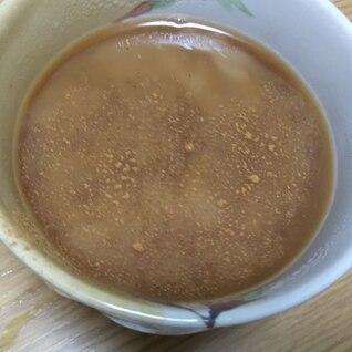 シナモンフレーバーミルクコーヒー☆