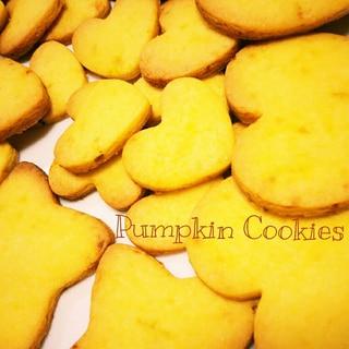 簡単♡サクサクのかぼちゃクッキー