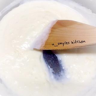 簡単に作れる失敗なしのホワイトソース(冷凍可能)