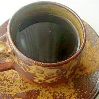 ストロベリーコーヒー