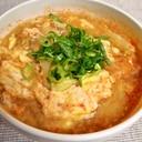 絶品★キムチde春雨スープ