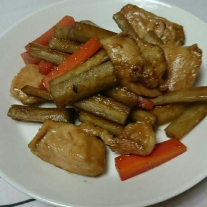 ヘルシーなのに食べごたえがあっておいしかったです(^^) 家族にごぼう好きがいるので定番メニューにします! おいしいレシピありがとうございます(^o^)