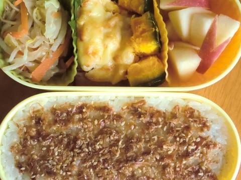 こどものお弁当★のり弁&塩鮭マヨグラタン
