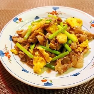 にんにくの芽と豚肉と卵の焼肉のたれ炒め