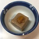胡麻豆腐に  柚子と味噌風味をプラス