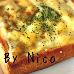 チーズとキャベツのカレートースト