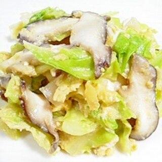 キャベツと椎茸の卵とじ