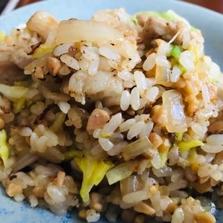 余った野菜と!卵なし!納豆炒飯