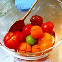 簡単♪プチトマトの梅シロップ漬け