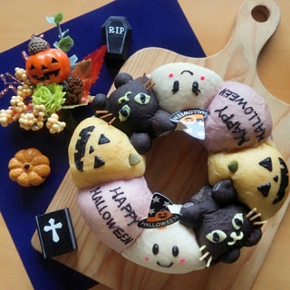 【ハロウィン2016】ハロウィンキャラでちぎりパン