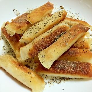 余った餃子の皮で。チーズつまみ。