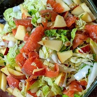 スモークサーモンと白菜とりんごの甘酢サラダ☆