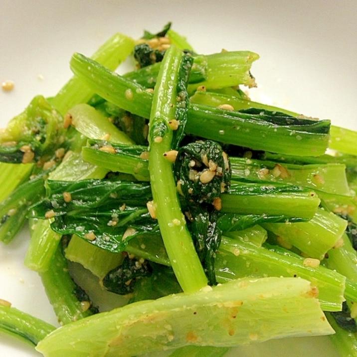 小松菜 胡麻和え