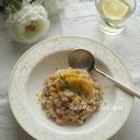 マイヤーレモン&ローズマリーの雑穀リゾット