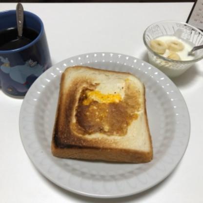 めちゃ簡単に作れました!朝の忙しい時間でも作れます!