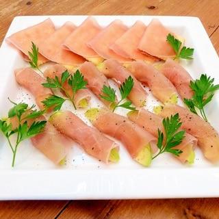 簡単前菜作り置き☆アボカド生ハム巻き