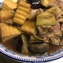 牛肉と厚揚げのナスの煮物