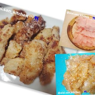 【竜田揚げ】海鮮漬けアレンジ ヒラメ/ソイ/メバル