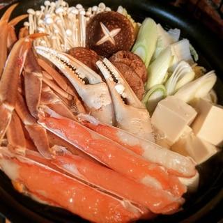 蟹鍋の出汁