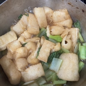 ごま油が香る♪小松菜と油揚げのお浸し♪
