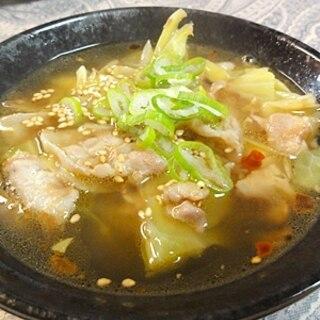 豚バラキャベツスープ