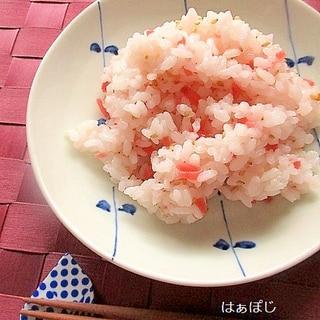 サッパリ♪紅生姜入りレモン酢飯