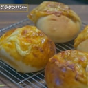 オニオングラタンパンの作り方