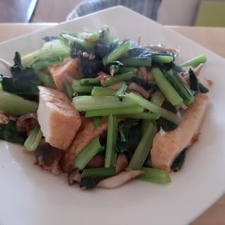 小松菜と厚揚げの和風炒め
