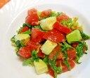 セロリの葉とトマトとアボガドのサラダ