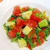 ☆セロリの葉とトマト、アボガドのサラダ☆