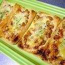 油揚げで☆納豆・ラー油のピザ風