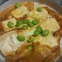 豆腐と卵と枝豆のおつまみ焼き